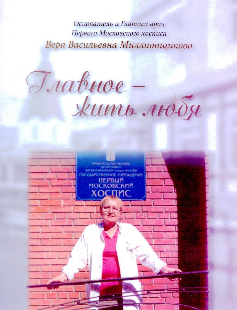 kuda-suvat-svoy-chlen-esli-netu-elki-v-domashnih-usloviyah-devushki-golie-foto-nyu-domashnee